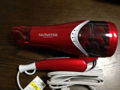 monster5