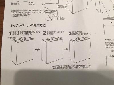 trashbox10