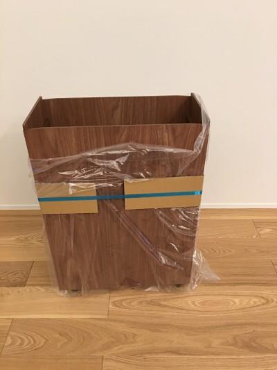 trashbox4